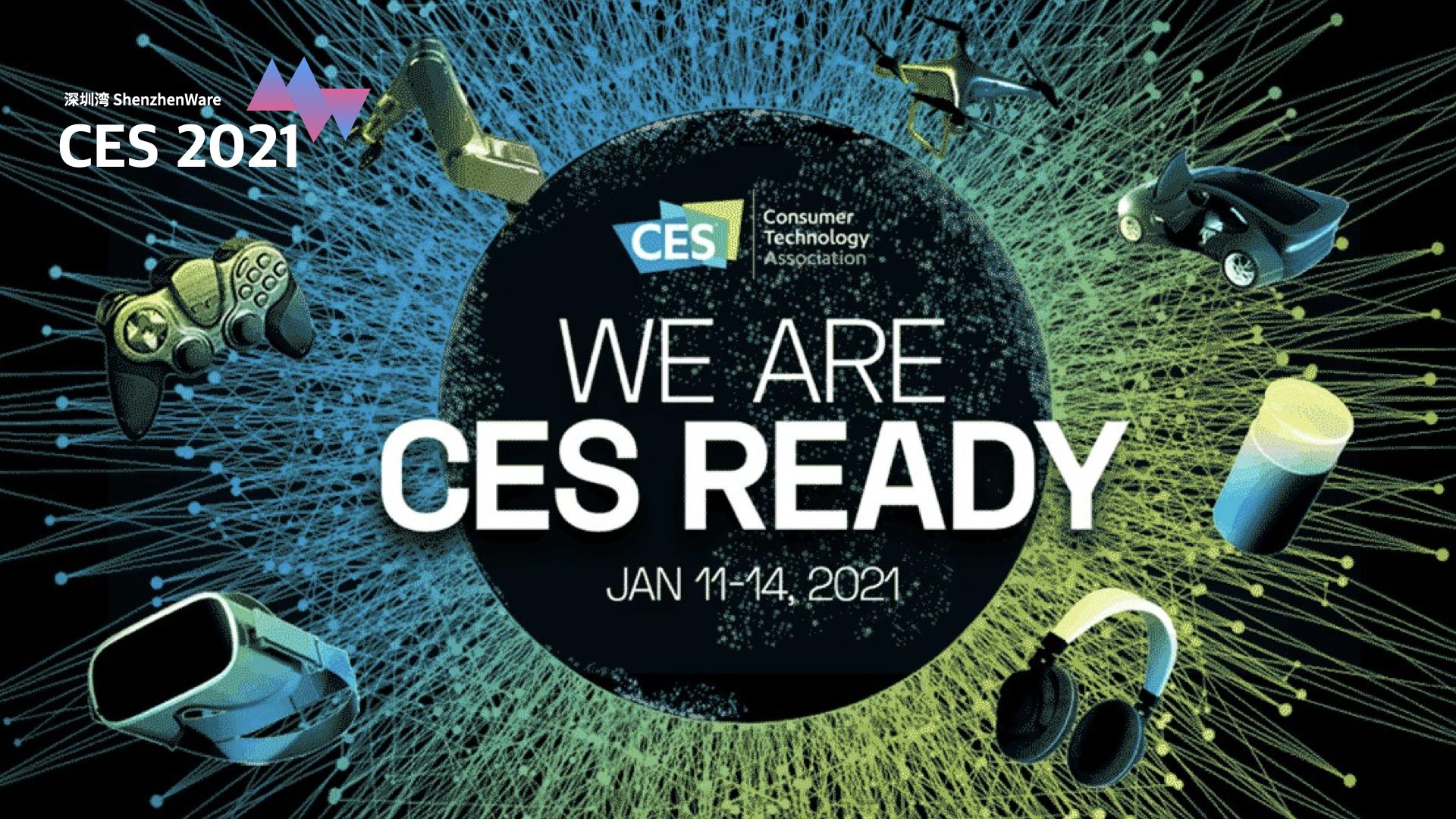 CES 2021 成立 50 余年,首次全面线上大展