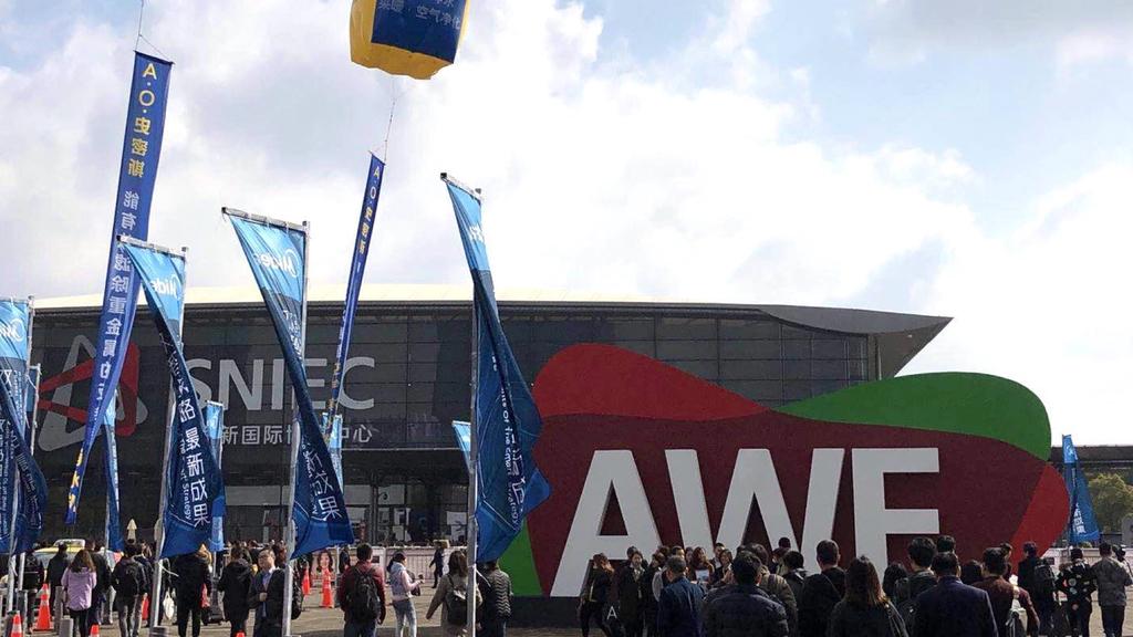 AWE 2018:家电巨头集体启动 AI 模式,语音交互全面入侵家庭