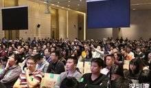 TOP 1000+ 创客和硬件创业者的饕餮盛宴 - 创客创业大会 4.11 深圳(演讲精华+图文回顾)