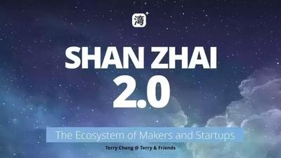 「Terry & Friends」走进「TechShop」 | 为硅谷创客分享「山寨2.0」(图文回顾)