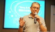 「Terry & Friends」与深圳创业小伙伴在一起!9月18日深圳见面会精彩回顾!
