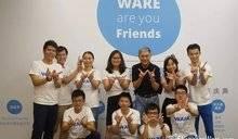 深圳湾昨晚发生了什么,引发 500 人围观 8 小时?大牛云集的创客创业社群「Terry & Friends」周年盛典完整回顾!