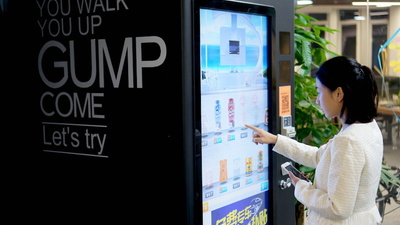 把人工智能塞进自动售货机,打造「智能微型超市」靠谱么?