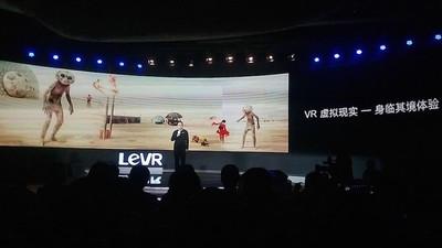乐视布局 VR 生态,发布首款 VR 产品,售价 149 元