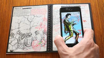 漫画在增强现实下是什么样子?这本书带你走进偏执狂的秘密世界