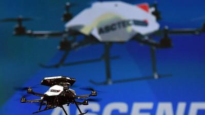 英特尔再掀收购风波:这次收购的是德国无人机制造商 Ascending Technologies