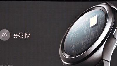一卡多号的时代已经到来!告别传统 SIM 卡,eSIM 将成为新标准