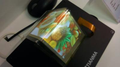 天马公司放大招,2016 年上半年量产柔性 AMOLED 屏幕