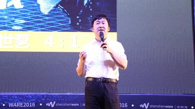 王小川:人工智能的机遇和未来