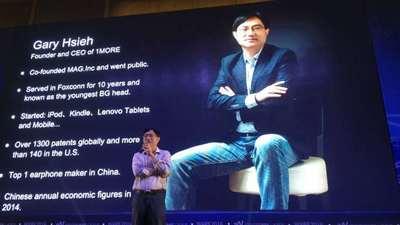 1 MORE 创始人谢冠宏:传统制造业遭遇互联网的蜕变