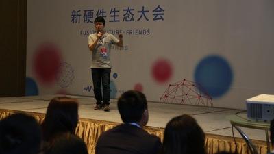 科大讯飞开放平台产品总监王磊:声音的力量,语音交互在虚拟现实中的应用
