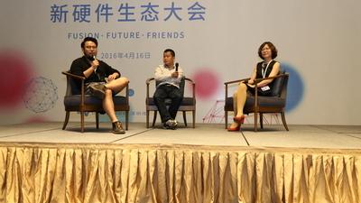北京创客空间创始人王盛林:携三一等百亿产业资源和天使基金支持创客