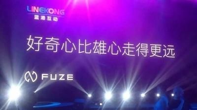 斧子科技发布首款国产游戏主机,打造家庭娱乐中心,好奇心大于雄心
