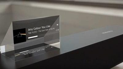 魅族的悬浮无线音箱 Gravity 登录 Indiegogo 众筹,大家都怎么说.....