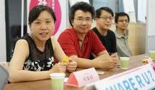 聊 VR 产品、聊手势识别技术、聊中美创业,uSens 创始团队集体亮相深圳湾夜话