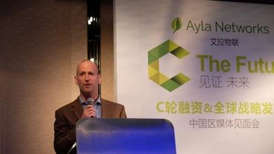 作为一家体量最大、融资最多的物联网公司,Ayla 打算如何啃下中国市场?