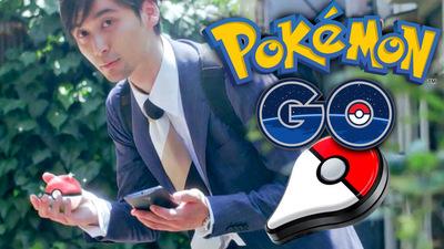 Pokémon GO 制作幕后大起底:地理信息系统划定精灵分布,将会增加交换功能