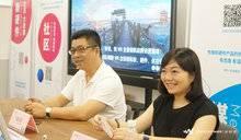 VR 全景相机元年真的要来了吗?听听他们怎么说 丨深圳湾夜话回顾