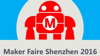 关于今年 Maker Faire Shenzhen 你知道得还不够,你得去!