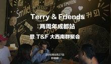 T&F 大西南群聚会 — 创业两年经验分享交流会