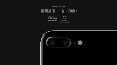 iPhone 7 对影视产业与工作者的影响:冲击与机会并存