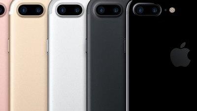 关于 iPhone 7,Apple 该感谢唱衰他们的部落客