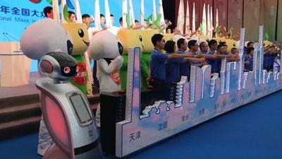 这个参与了「双创周」启动仪式的机器人团队:用市场需求去完善产品