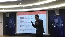 ACT Talk丨商汤科技刘文志:大量的模型训练是深度学习平台部署的重要基础