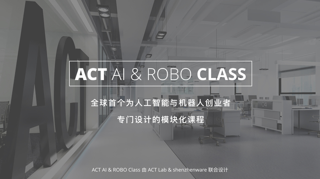 Uploads%2farticles%2f11223%2f20161121 ai   robo class act  .001