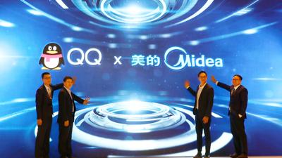 腾讯 QQ 与美的达成战略合作,看两巨头如何玩转社交型 IP