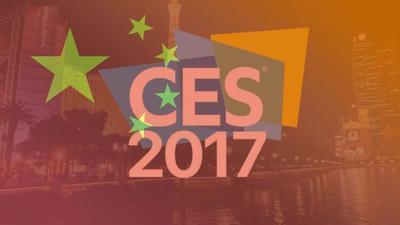观点:主宰 CES 2017 的四类中国科技公司——外国人的视角