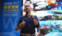 智能语音技术的加持下,法国智能手表公司 Omate 的坚持和蜕变  | WARE 2017