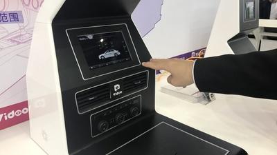 Vidoo 发布车载交互解决方案 Vdrive,打开手势识别技术在 PC、移动端的下一个应用