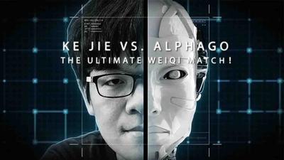 人机大战柯洁胜算不到一成,AlphaGo 身后的 TPU 杀伤力究竟有多强大?