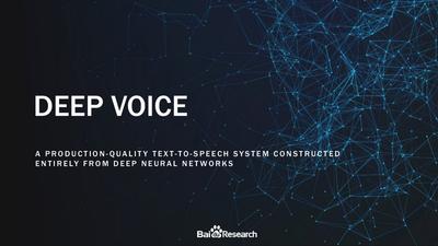从实时语音合成到上百种口音的进阶,百度 Deep Voice 2 模仿人声的能力更强了