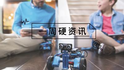机器人 PK 高考状元;最牛机器人公司被软银收购;对手太弱,小米成可穿戴第一厂商 | 一周「硬」资讯