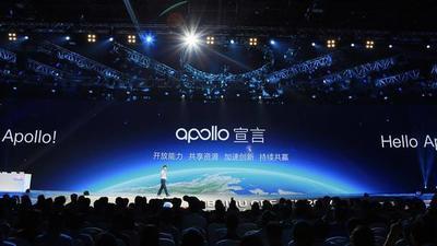 陆奇揭 Apollo 开放版图:自动驾驶的安卓系统,比安卓还更开放、能力更强