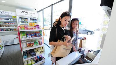 一周融资过亿,马云与宗庆后相继入局,无人商店会成是下一场资本追逐的游戏?