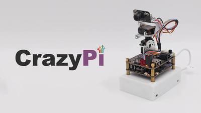 在嵌入式平台上搭建实时音视频传输机器人,这个团队做了树莓派做不到的事