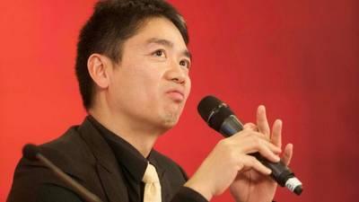 无人机送货刚拿到省级批文,又推出了「刷脸支付」,刘强东说要靠这些打败天猫