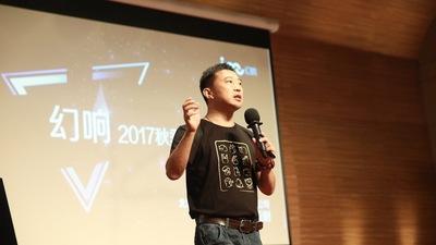 幻响发布第十二款生肖音箱,看创业十年的老兵讲述打造爆款的秘诀