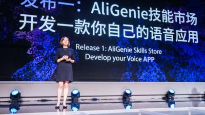 天猫精灵开售两个月后,阿里巴巴发布 AliGenie 语音开放平台,主打语音技能应用