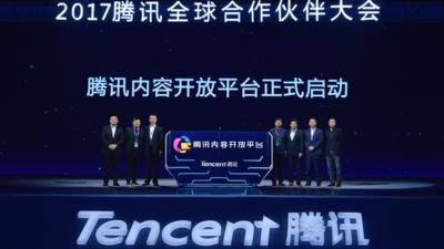 腾讯推出内容开放平台,「百亿」计划扶持内容创业者