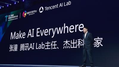 腾讯正式推出「AI 生态计划」,共享成果为让 AI 赋能各行各业