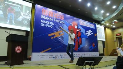 进入 Maker Pro 时代后,专业创客如何走上可持续的自造之路 | Maker Faire