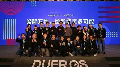 DuerOS 2.0:数据、能力、内容和方案全面升级,软硬结合加速智能产品落地