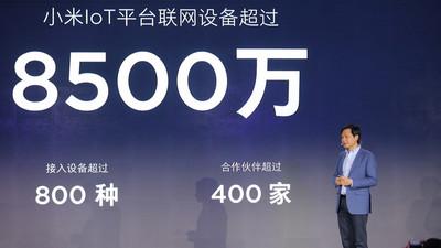 拥抱百度、全面开放,坐拥 8500 万 IoT 终端的小米想要「朋友多多的」
