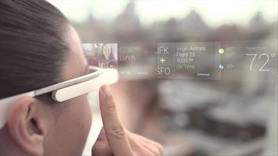 广达与光学技术公司 Lumus 达成合作,苹果牌 AR 眼镜指日可待