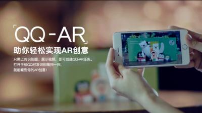 这回真的是「哪里不会扫哪里」,腾讯 QQ 联手人教数字打造国内首个可 AR 识别课本