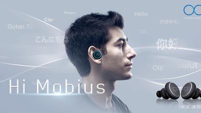 科大讯飞推出了一款全语音人工智能耳机,它会引爆 2018 年的智能耳机市场吗?